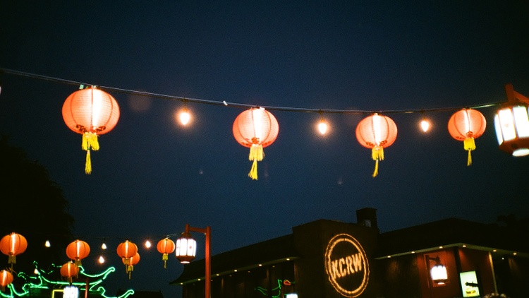 A photo series of Summer Nights 2019 memories captured on analogue film by KCRW Summer Marketing Interns.