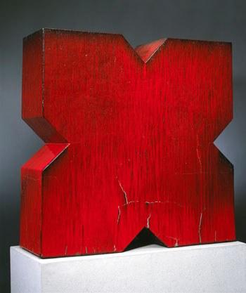 Mason-RedX.jpg