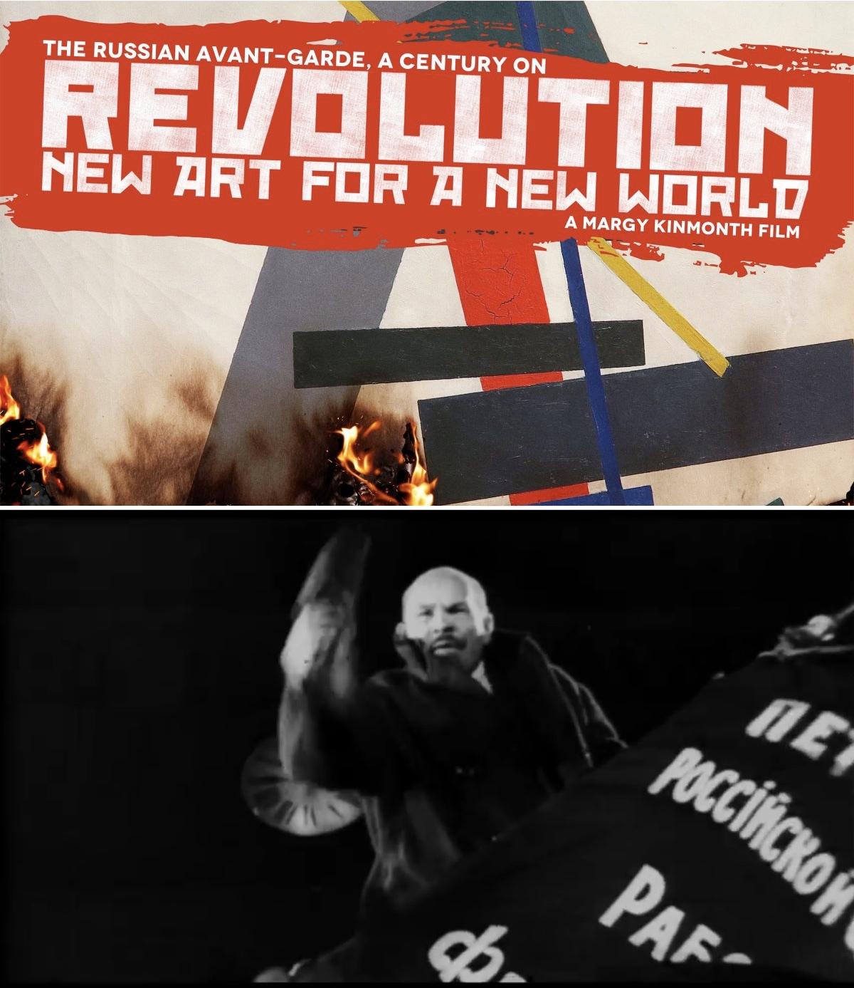 Revolution-FoxtrotFilms.jpg