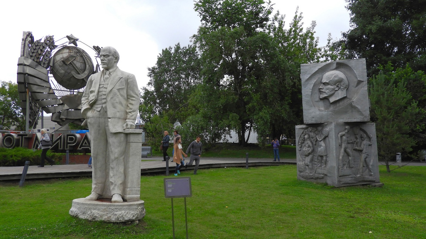 Edward Goldman talks about what happened to monuments to Russian czars and communist leaders, 100 years after the Russian Revolution.