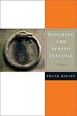 spring_festival.jpg