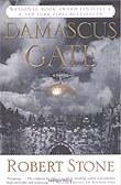 damascus_gate.jpg