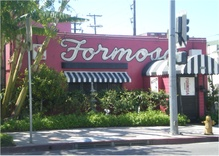 Rem Koolhaas in LA, Restoring Formosa Cafe