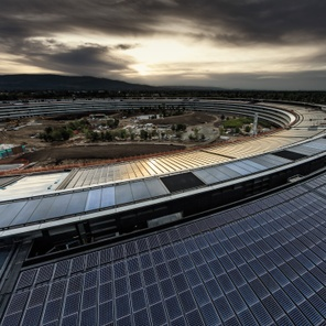 The Art of Manufacturing, Apple's new headquarters
