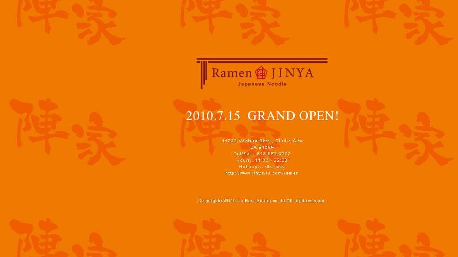 Jonathan Gold reviews Jinya Ramen in Studio City. He likes the gyoza, the tonkatsu ramen and the house ramen.