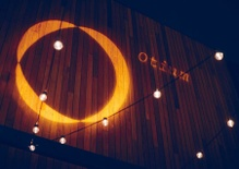 Otium, Where the High Meets the Low