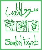 souk_el_tayeb.jpg