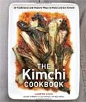 gf130831kimchi-cookbook.jpg