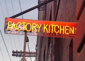gf140118factory_kitchen.jpg