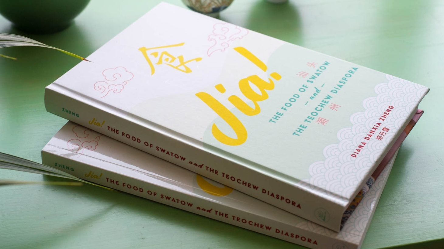 """Front cover of """"Jia! The Food of Swatow and the Teochew Diaspora"""" by Diana Zheng."""
