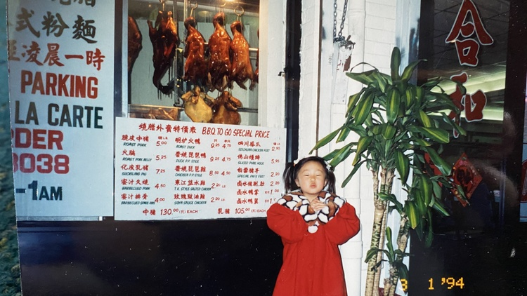"Mary and Kelley Liang describe their childhood at their parents' Chinatown-based restaurant Hop Woo in this week's ""In the Weeds."""