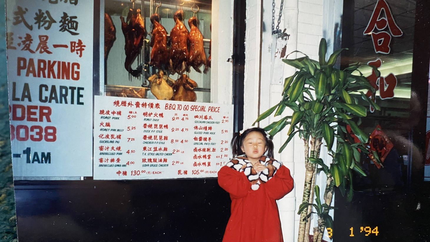 Mary Liang grew up going to work with her parents, Lupe and Judy, at Hop Woo BBQ and Seafood. She remembers walking around Chinatown passing out coupons for the restaurant for free sodas.