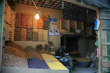 Afghani Snack Shop