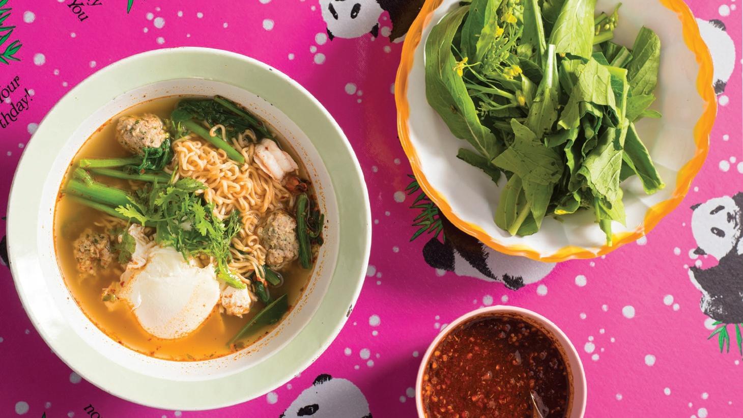 MAMA Naam: spicy instant ramen noodle soup.