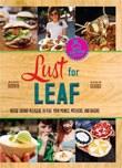 gf130829lust-leaf.jpg