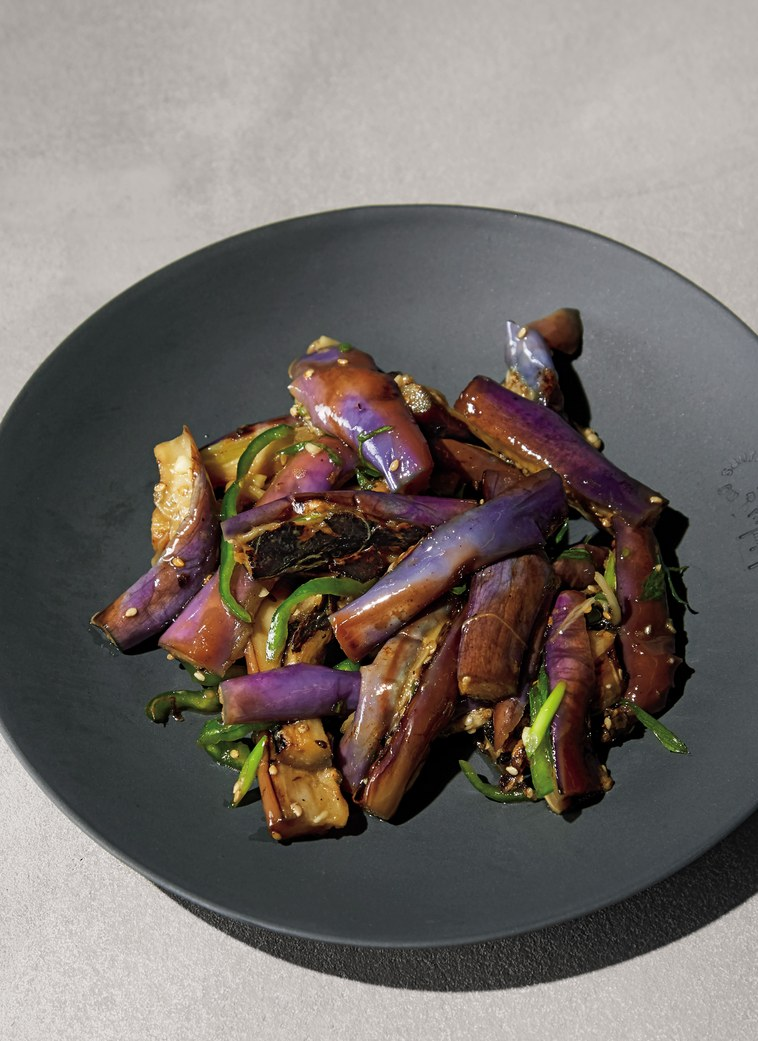 Korean Home Cooking Charred eggplant.jpg