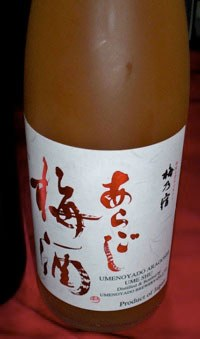 Juiced Plum Sake