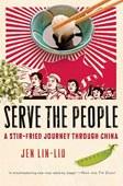 serve_the_people.jpg