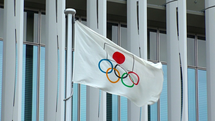 Japan has declared a state of emergency in Tokyo after a spike in coronavirus cases. This news comes as the Olympics are scheduled to begin there in two weeks.