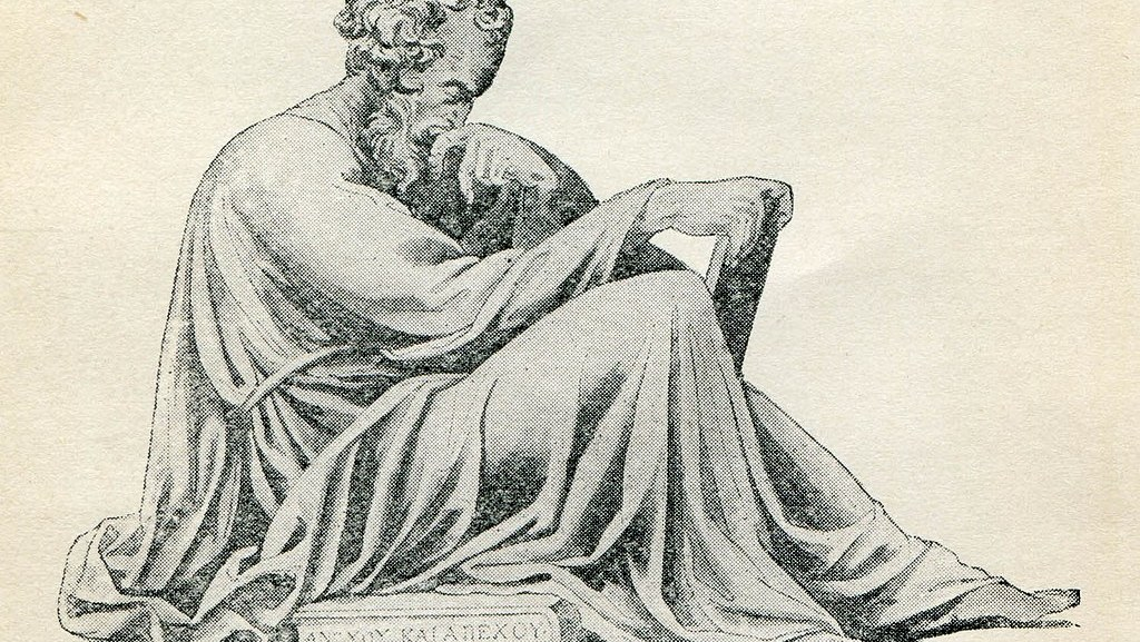 """Epictetus from A selection from the """"Discourses of Epictetus with the Encheiridion."""" Published by Henry Altemus, Philadelphia."""