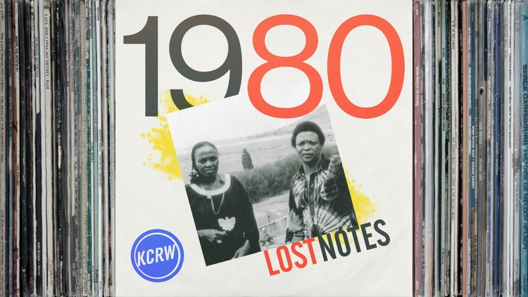 In December of 1980, two exiled artists and freedom fighters attempted return to their home in South Africa for a concert.