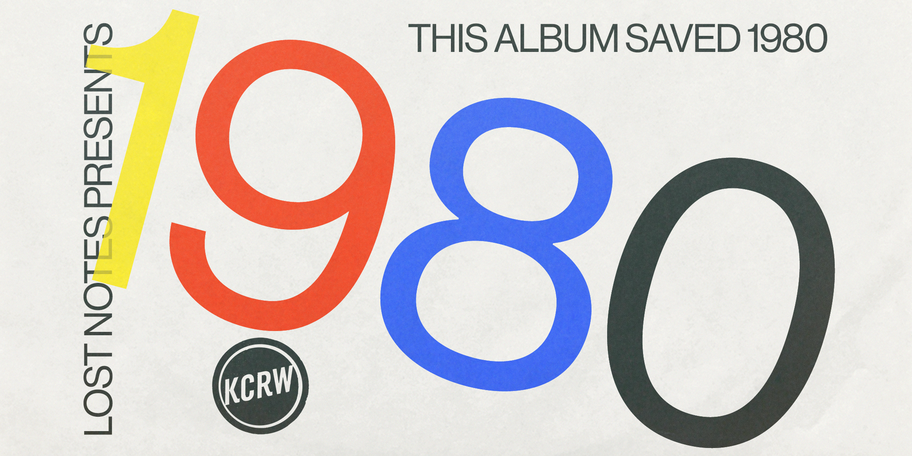 This-Album-Saved-1980-(2160x1080).png