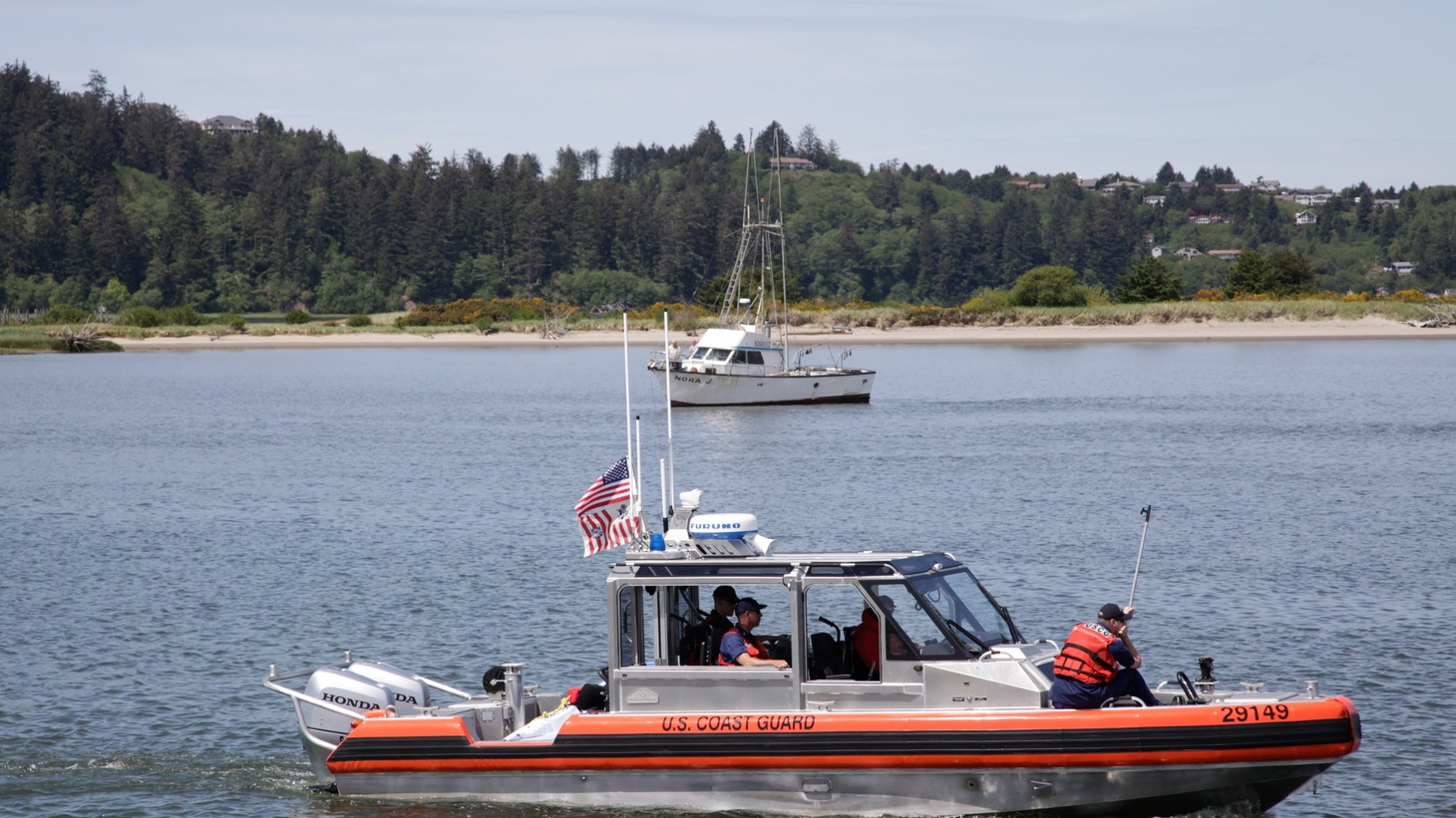 Who's really benefiting from the GI Bill? Why does the U.S. Coast Guard have some explaining to do? How much arsenic in our water is actually safe? There's always more to the story.