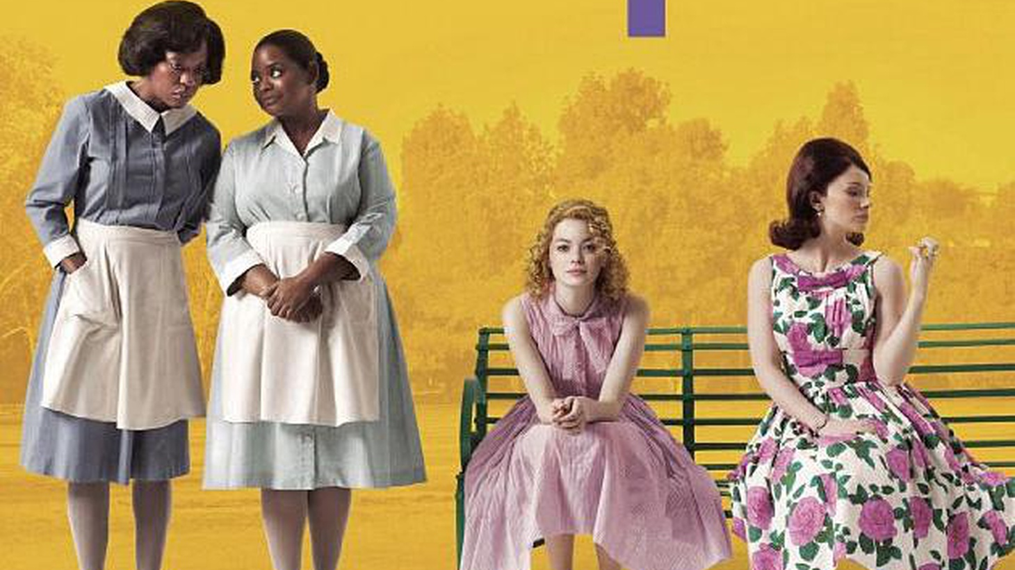 This week, Kathryn Stockett, author of the bestselling novel The Help, and her childhood friend Tate Taylor, who has written and directed the new movie based on the book.