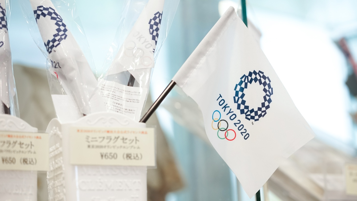 The Olympics are still set to go ahead in Japan, even after Tokyo declared a state of emergency following a spike in coronavirus cases, which meant barring spectators from most events.