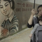Nanfu Wang on going back to China–and avoiding surveillance–to make 'One Child Nation'