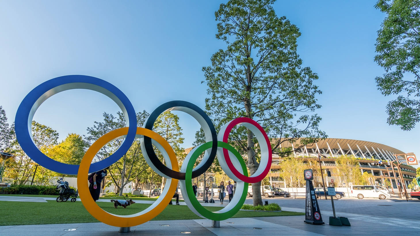 The 2020 Olympic Games in Tokyo were delayed a year due to the pandemic. The Olympics will begin July 23, but health officials in Japan have concerns because of the country's low vaccination rate.