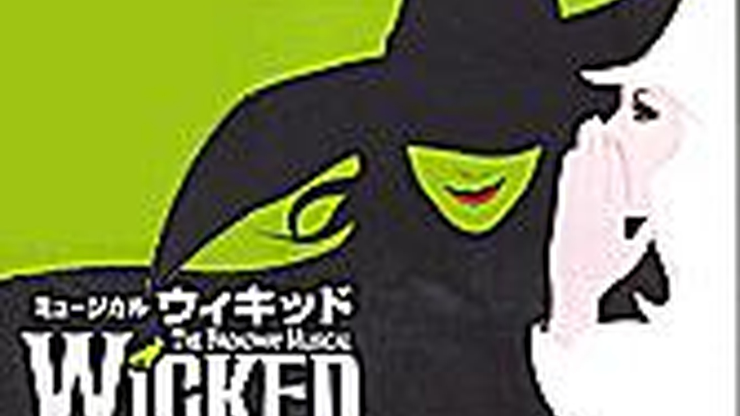 The musical Wicked is a global phenomenon that's made scary profits for Universal Studios. We talk to producer Marc Platt about Hollywood's all-time most successful film--that isn't yet a film.