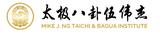 Dr. Mike J. Ng's Tai Chi & Bagua Institute Logo