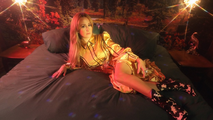 Americana artist Margo Price is readying the release of her new album    That's How Rumors Get Started.