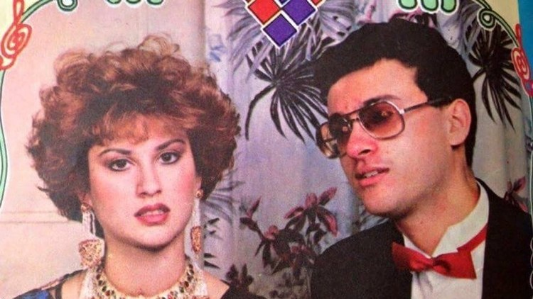 On this week's Lost Notes, contributor Arshia Haq dove into origins of  Disco Se Aagay , a Pakistani pop album by Nermin Niazi.