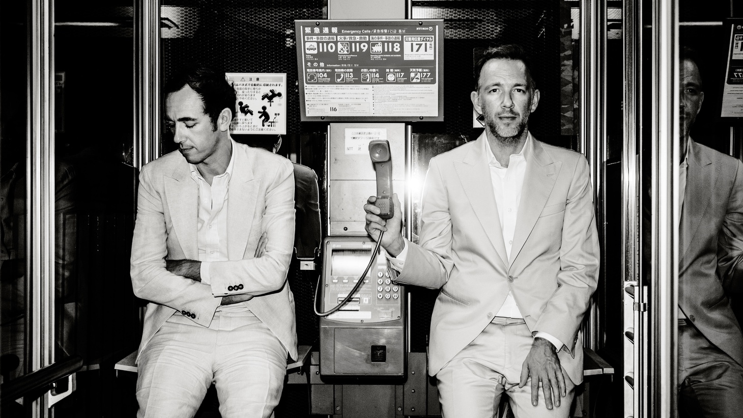 Brothers David Dewaele and Stephen Dewaele have found their own fame on record and in clubs as Soulwax, and as their alter-ego 2manydjs. Their mixes are legendary and we're thrilled to present an exclusive one crafted for Metropolis.