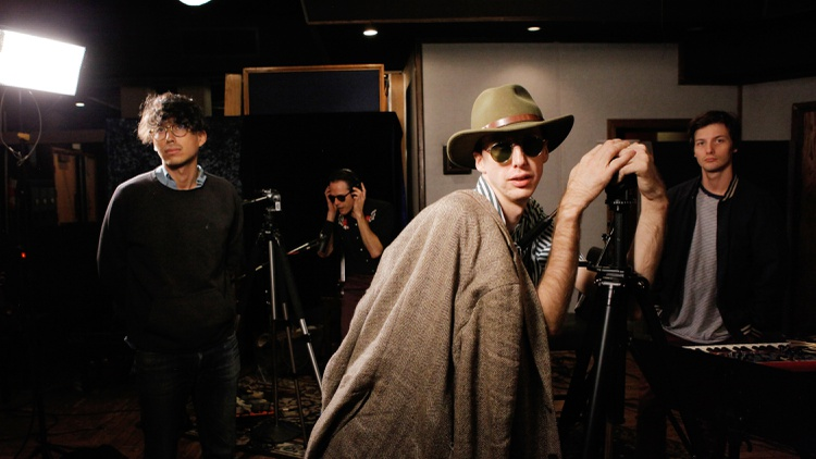 Deerhunter, the Atlanta-based band led by front-man Bradford Cox, reinvents itself once again on their seventh album Fading Frontier.