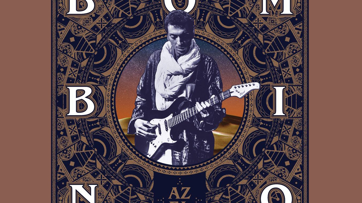 """Tom Schnabel drops by Morning Edition to discuss """"desert blues."""""""