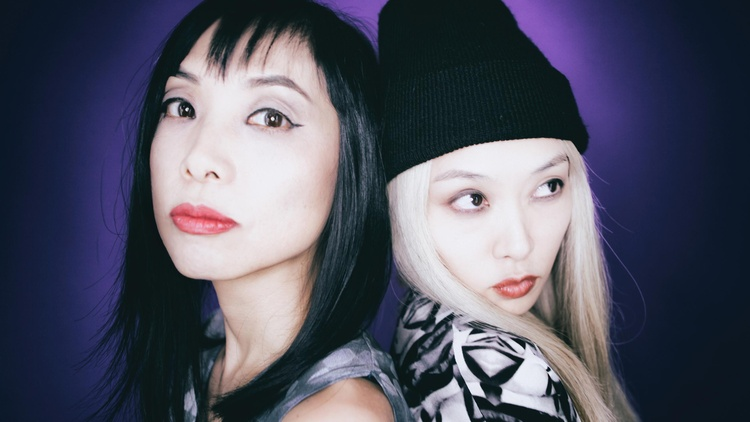 It's been seven years since Miho Hatori and Yuka C. Honda -- better known as Cibo Matto -- released an album.