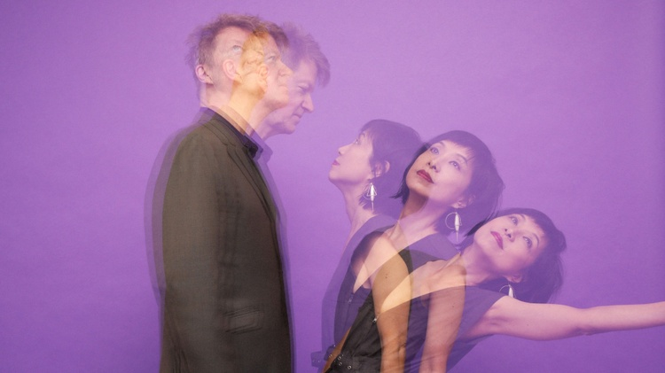 Download a new track from Nels Cline and Yuka C Honda's project CUP