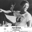 Hugh Masekela & Company Live in Lesotho: 'Bajabula Bonke' (The Healing Song)