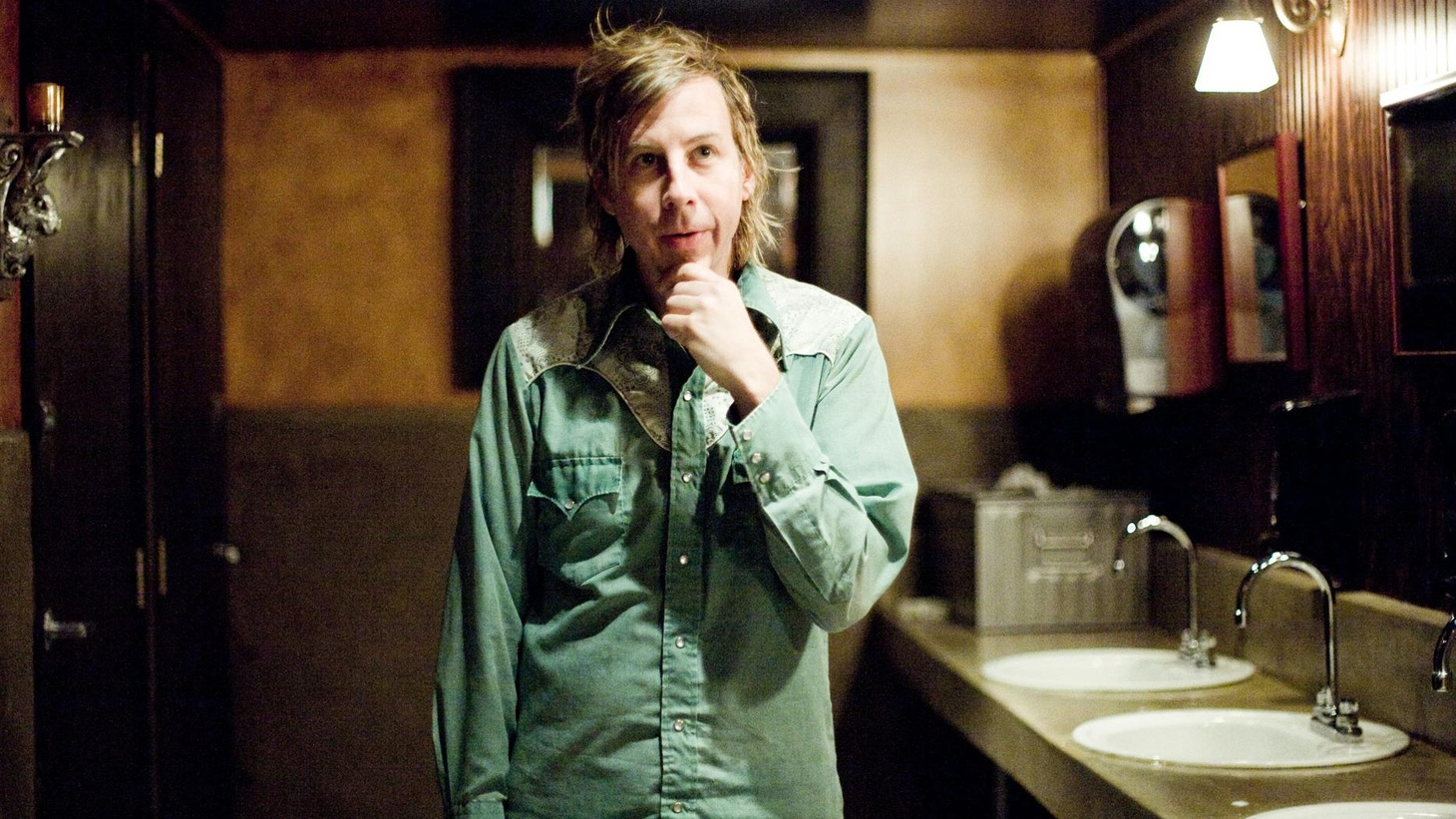 ...from Romanian Names.   Musician John Vanderslice has garnered critical acclaim for his melodic style and the audio quality of his recordings...