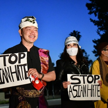 The city of Irvine recently launched a hate crime reporting portal.