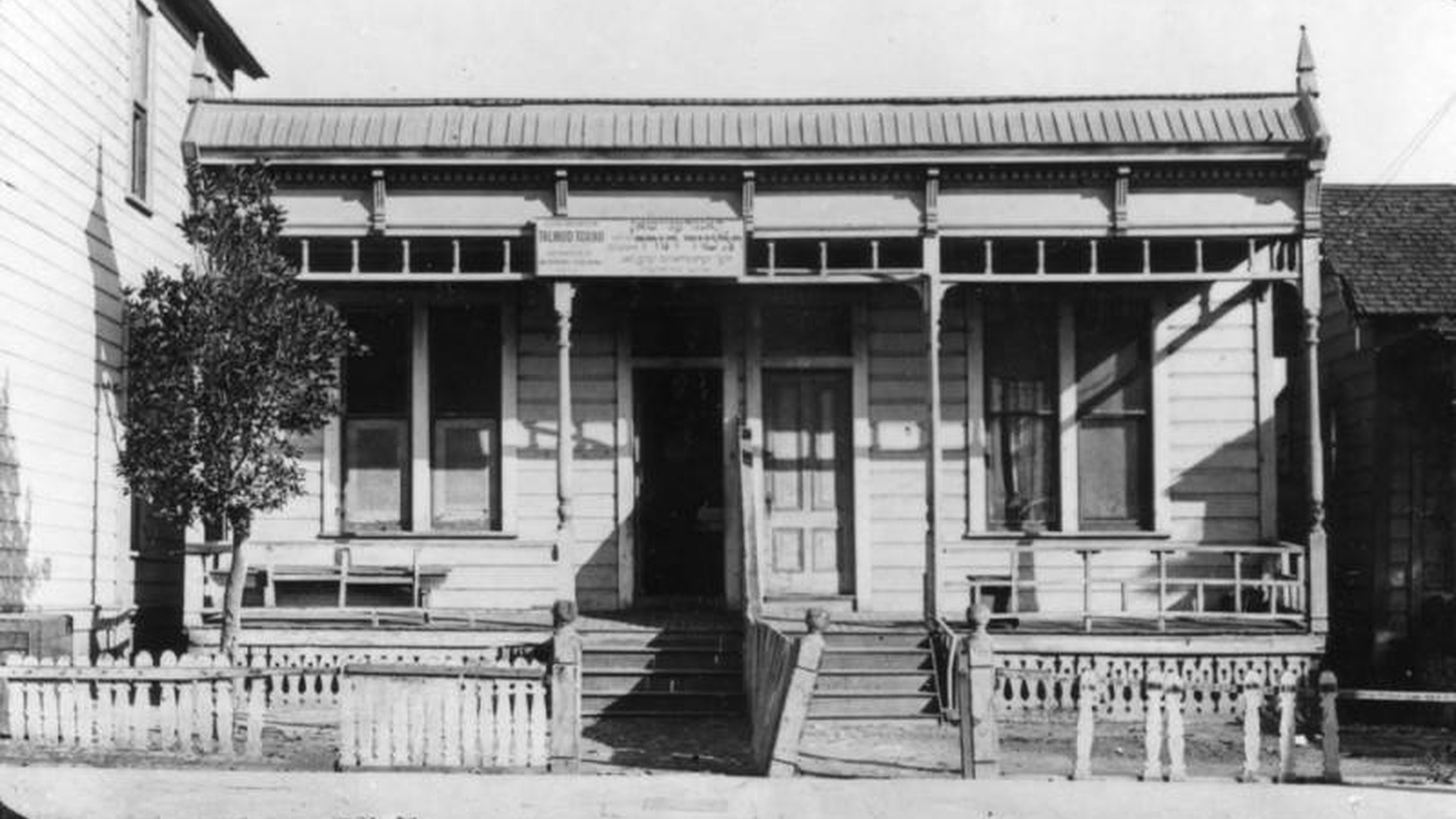 In 1917, the Talmud Torah Synagogue was located in a smaller wooden building about the size of a single-story apartment house. It was located then at 114 Rose Street in Boyle Heights.