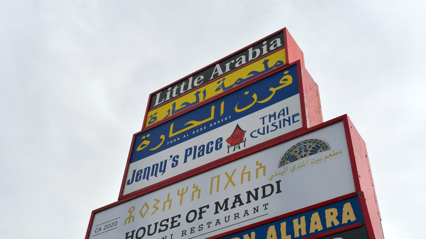 The ethnic community of Little Arabia is located along Brookhurst Street between Interstate 5 and Katella Avenue. However, it's currently not an official business district.