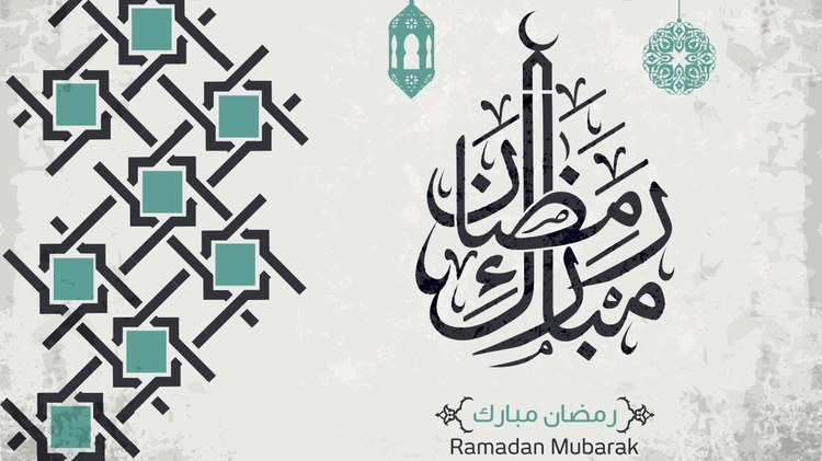 This week marks the beginning of Ramadan, the most sacred month in Islam.