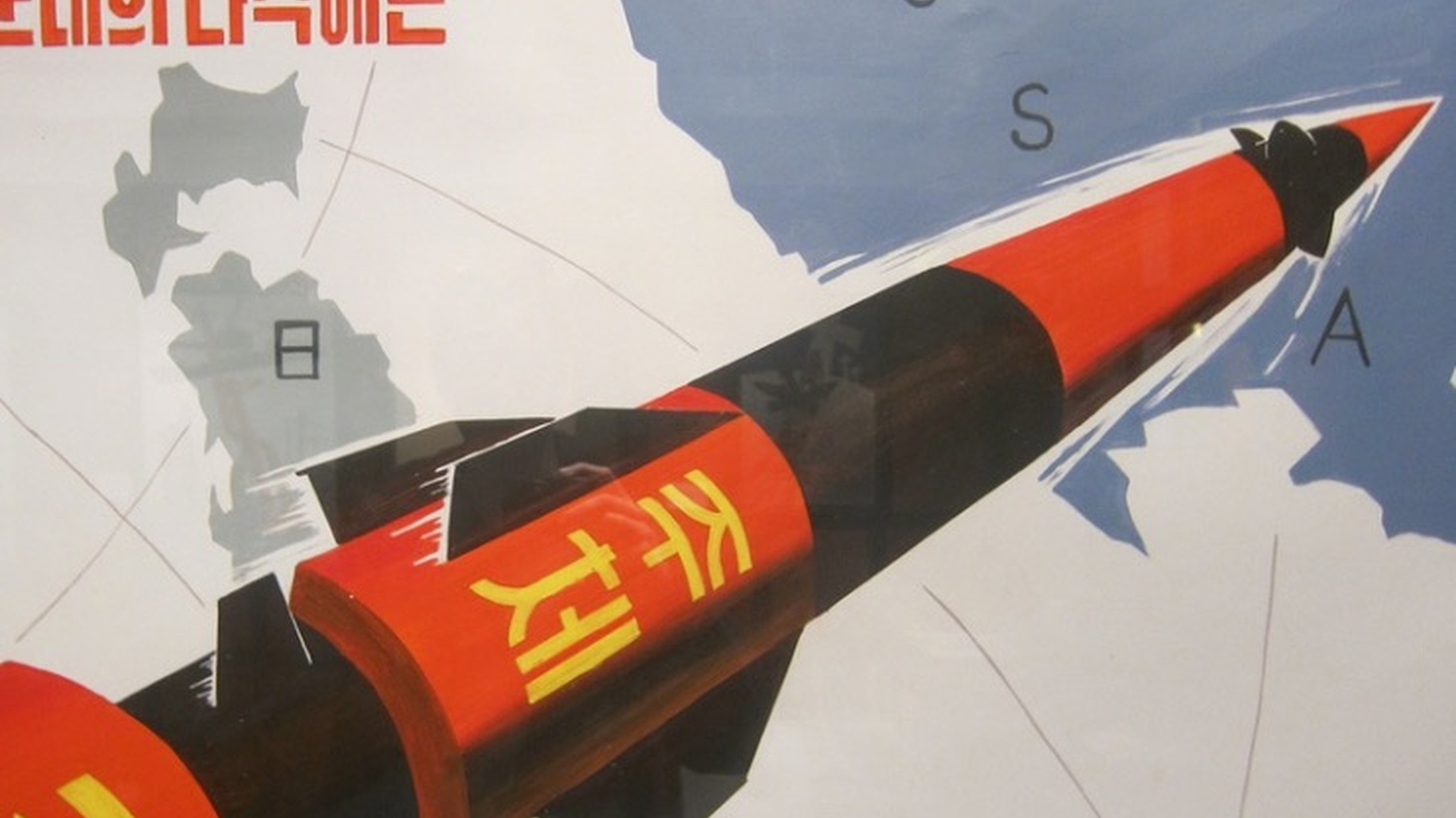 Never before has the threat of a nuclear missile from North Korea been more pressing.