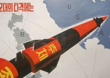 America Abroad: Brinkmanship - The US and North Korea