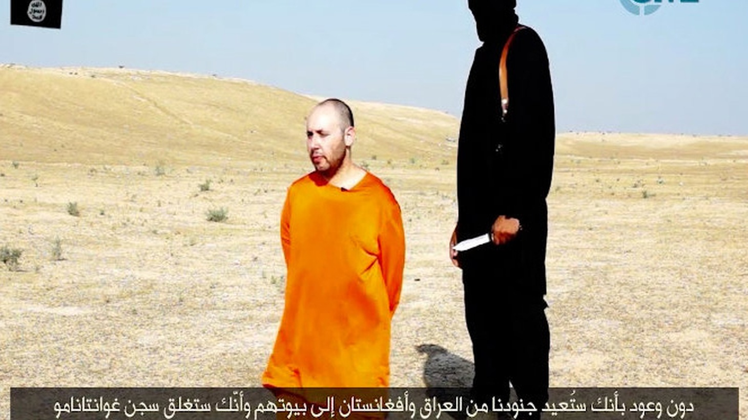 Today on Press Play, we discuss the video that ISIS just released this morning that appears to show the execution of another American journalist. Steven Sotloff was captured in Syria last year while covering the conflict there.