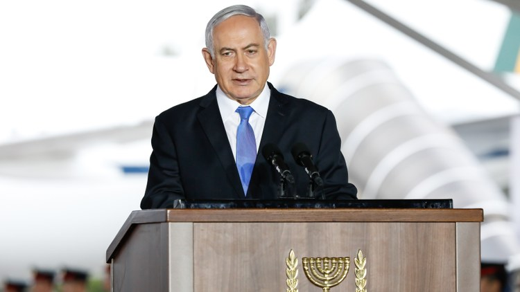 Israeli Prime Minister Benjamin Netanyahu announced today that he cannot form a governing majority.